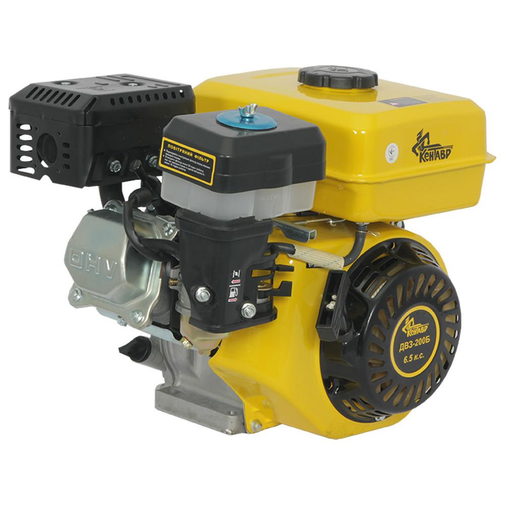 Двигатель бензиновый Кентавр ДВЗ-200Б  Двигатель на культиватор, генератор, мотопомпу.