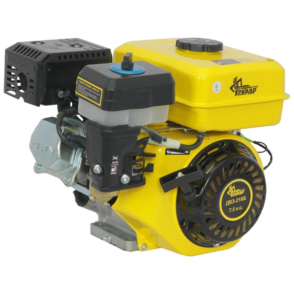 Двигун бензиновий Кентавр ДВЗ-210Б Двигун на культиватор, генератор, мотопомпу.
