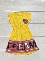 Трикотажное платье для девочек. 5- 7 лет.