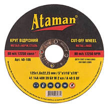 Диск відрізний по металу Ataman Д125х1х22 мм