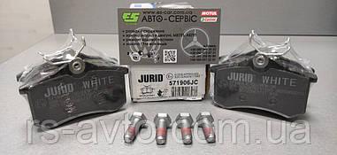 Колодки тормозные задние Audi A4/A6/Skoda SuperB 01-09/Renault Clio 05-14/VW Golf/Passat 84-02