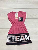 Трикотажне плаття для дівчаток. 5 - 7 років.