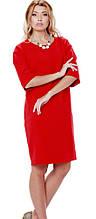 Платье женское Кливия