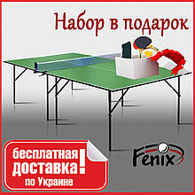 """Тенісний стіл """"Фенікс"""" Start M16 для приміщень зеленого кольору"""