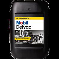 MOBIL DELVAC MX 15W-40 (20л) Мінеральне моторне масло