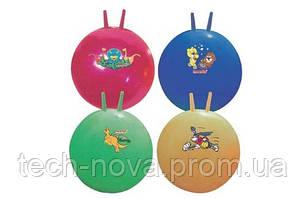 Мяч прыгун с ушками 55 см (фитбол детский)
