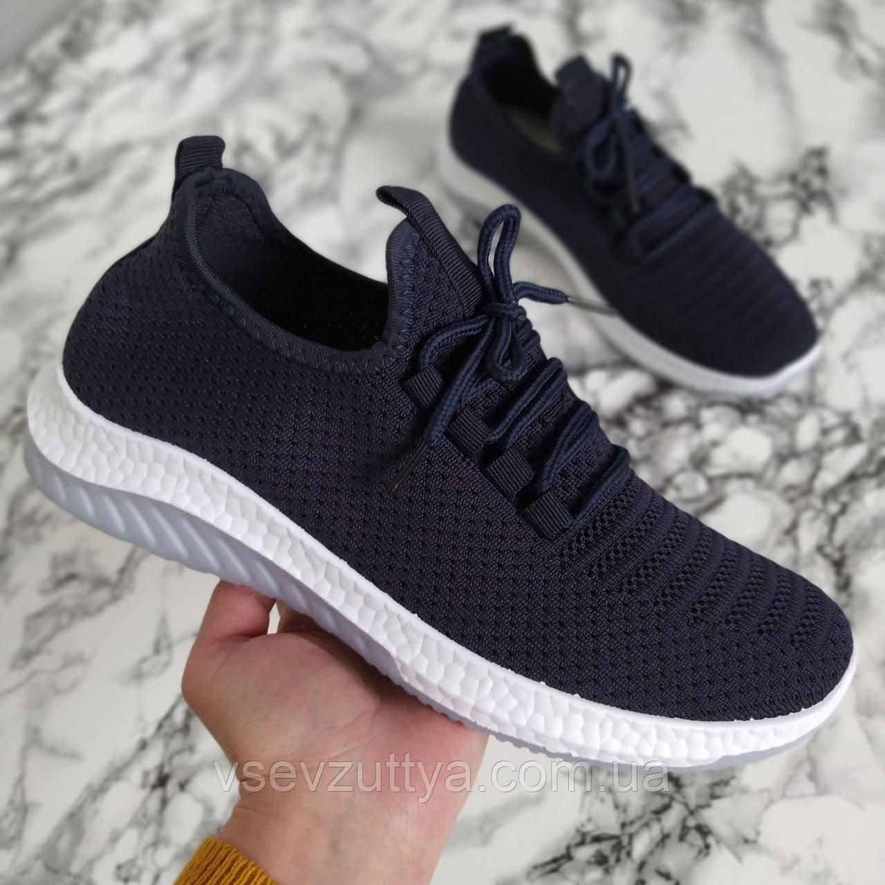 Кроссовки мужские текстильные синие