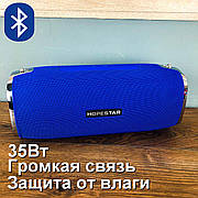 Портативная bluetooth колонка Hopestar A6 портативная акустика блютуз колонка мощная 35 Вт синяя