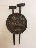 """Українська символіка """"Карпати"""" авторської ручної роботи з дерева Горіх інхрустоване бісером і металом"""