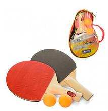 Набір для настільного тенісу