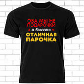 Мужские футболки с надписями. Футболка черная с принтом