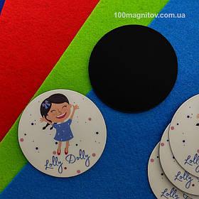 Рекламний магніт для інтернет-магазину дитячого одягу. Діаметр 68 мм 4