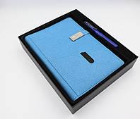 Ежедневник, блокнот, бизнес-ежедневник с флешкой 16 Гб и Powerbank Голубой