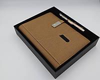 Ежедневник, блокнот, бизнес-ежедневник с флешкой 16 Гб и Powerbank Коричневый
