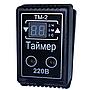 Таймер цифровой  ТМ-2 10 А  розеточный