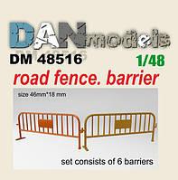 Дорожное ограждение, барьер. Аксессуары для диорам. 1/48 DANMODELS DM48516
