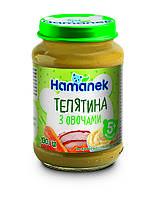 Пюре мясорастительное телятина с овощами Hamanek, 190г
