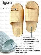 Массажно-ортопедические тапочки AIR размер 37-38, фото 2