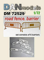Дорожное ограждение, барьер. Аксессуары для диорам. 1/72 DANMODELS DM72529