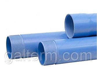 Труба обсадна нПВХ ø125 х 3м 5,5мм (синя)
