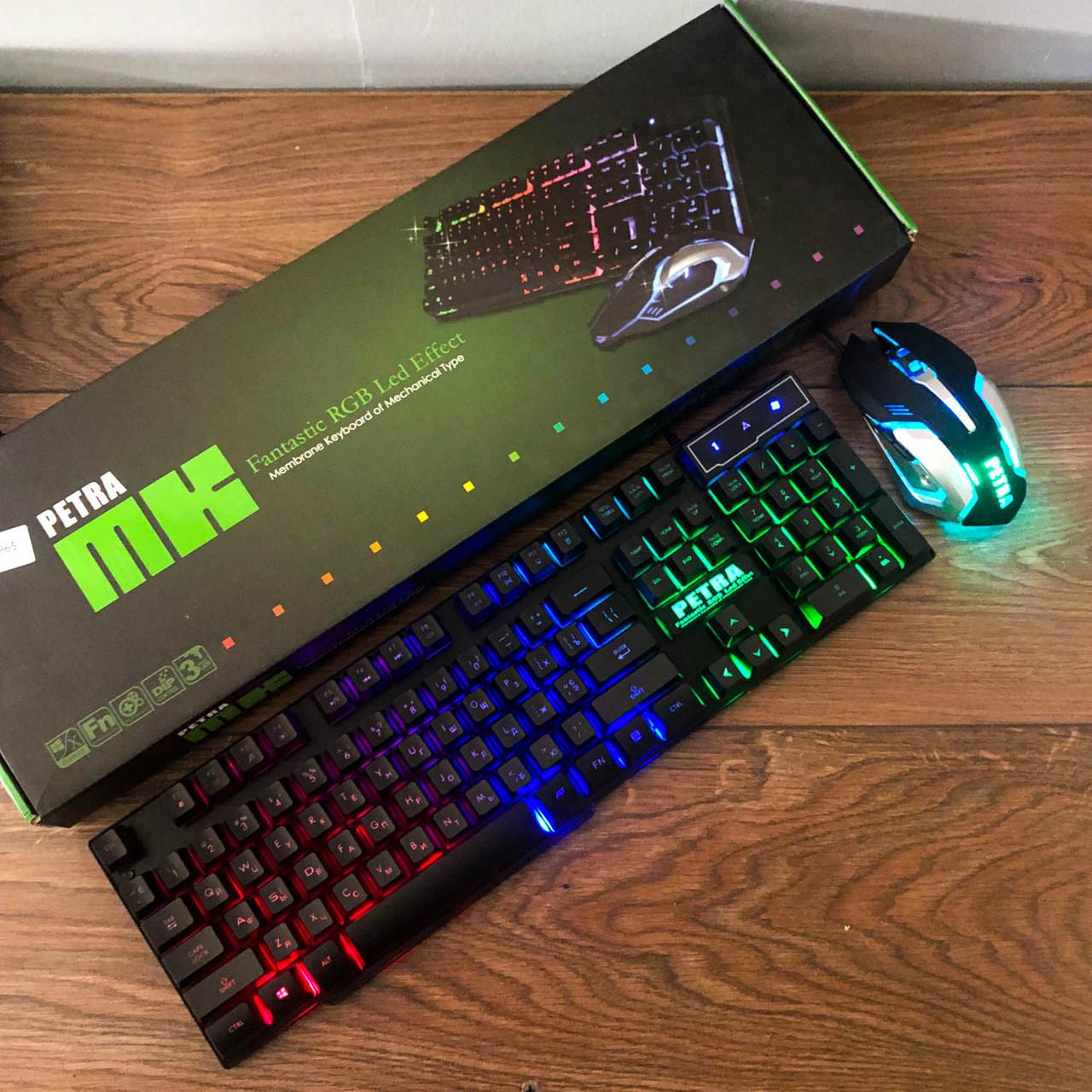 Игровой комплект клавиатура и мышь PETRA MK для ПК компьютера геймерский с RGB подсветкой