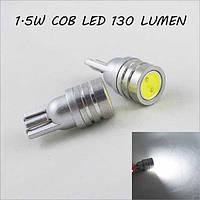 Светодиодная лампа в габарит или в салон с цоколем T10(W5W) 1.5W  12V Белый
