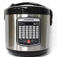 Мультиварка Crownberg - CB-5524, 5 литров (860 Вт), 45 программ
