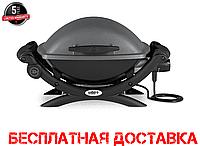 Гриль электрический Weber Q1400 гриль вебер 52020079 (Оборудование для гриля) Уличный гриль барбекю