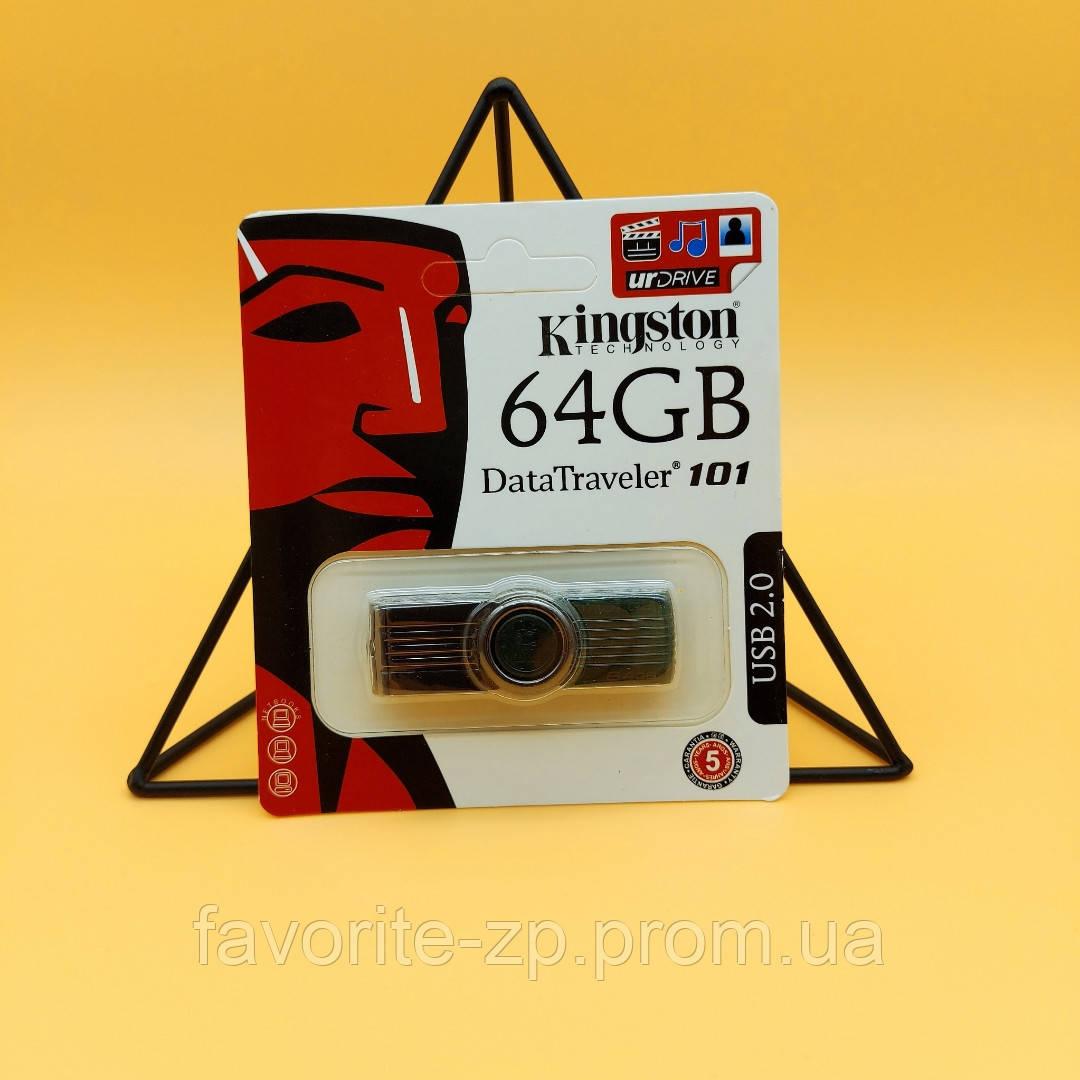 Kingston DataTraveler 101 G2 64GB (DT101G2/64GB) Green
