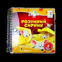 Настольная игра Smart Games Умный сырник (Brain Cheeser) Дорожная Магнитная Игра