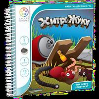 Настольная игра Smart Games Деловые Жуки (Busy Bugs) Дорожная Магнитная Игра