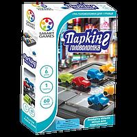 Настольная игра Smart Games Паркинг Головоломка (Parking Puzzler)