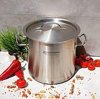 Большая кастрюля из нержавеющей стали 20 литров Edenberg EB-3773 Посуда для индукционной плиты с крышкой