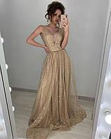 Платье в пол с разрезом!