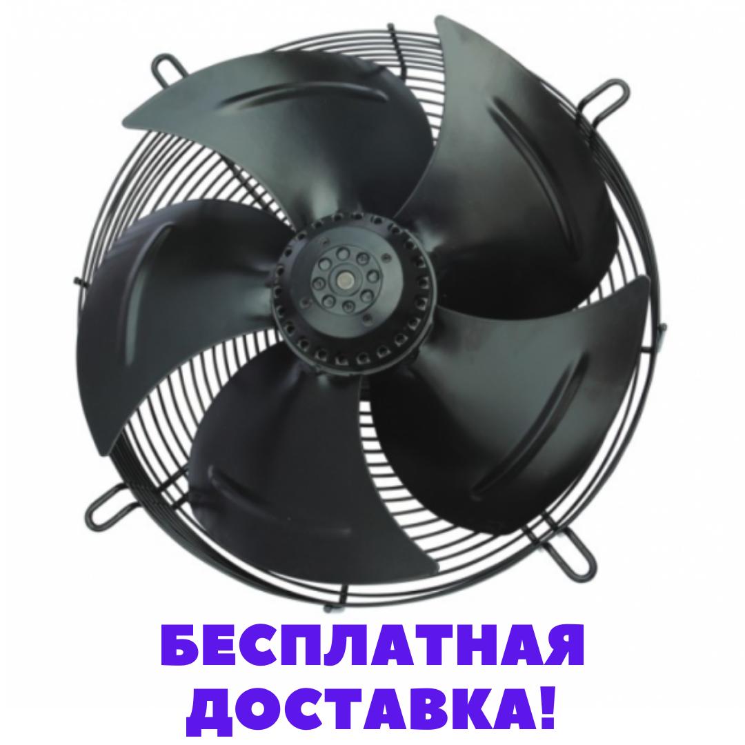 Вентилятор осевой Турбовент Сигма 500 на решетке