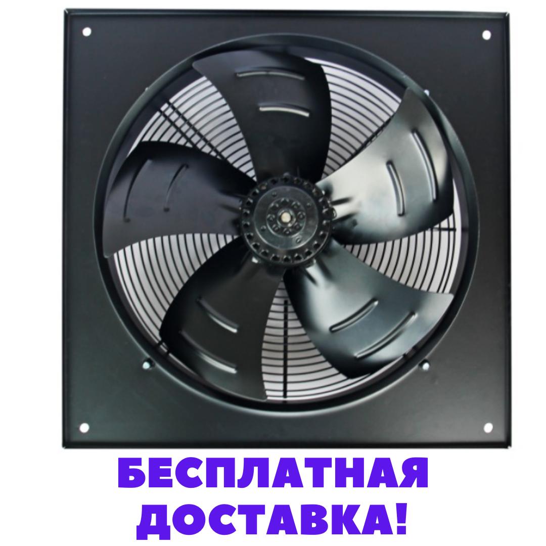 Вентилятор осьовий Турбовент Сигма 500 з фланцем
