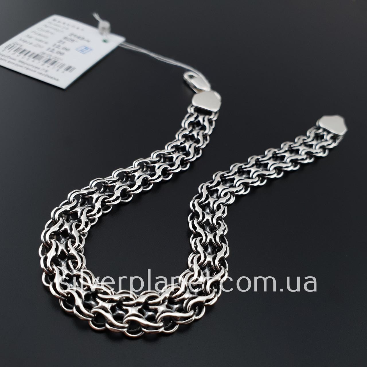 Серебряный браслет двойной ручеек. Ширина 9 мм. Чернёное серебро 925. Длина  21.5 см