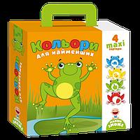 Настольная игра Vladi Toys Цвета. Сортеры для самых маленьких (The colours)