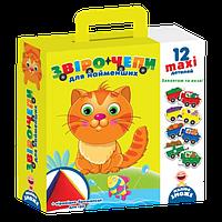 Настольная игра Vladi Toys Звероцепы для самых маленьких (Fur-campes)