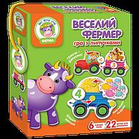 Настольная игра Vladi Toys Веселый фермер (A merry farmer)