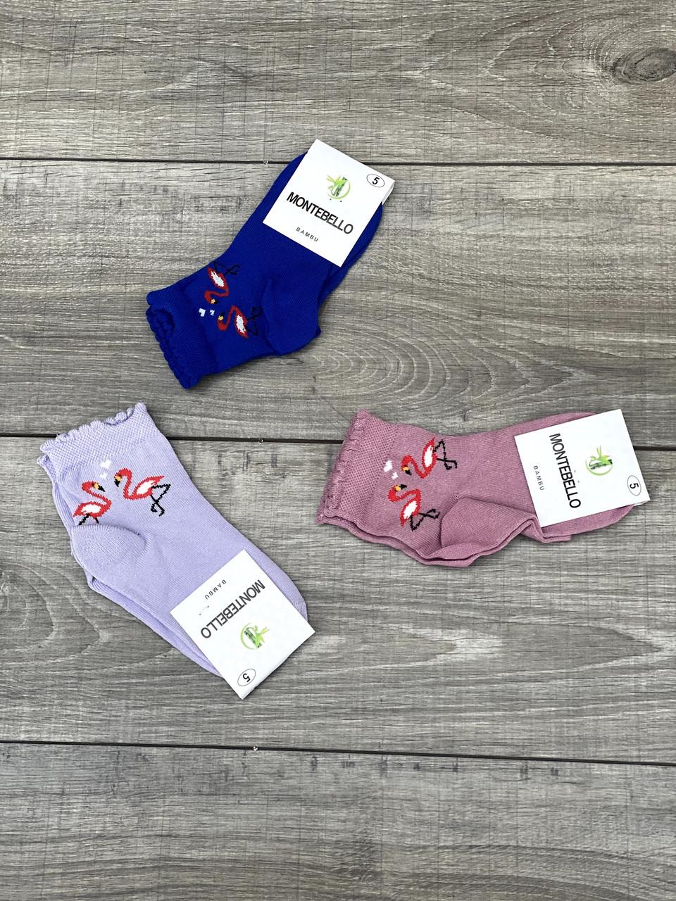 Шкарпетки дитячі бамбукові Montebello з мереживною гумкою з фламінго для дівчаток 5,7,9,11р 12 шт в уп мікс кол