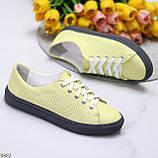 Стильные женские кроссовки желтые натуральная кожа весна / осень, фото 4