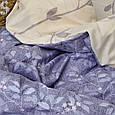 Двоспальне постільна білизна твіл сатин ТМ Вилюта 513, фото 2