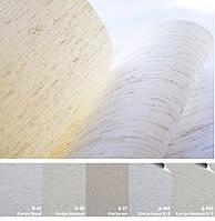 Ролеты тканевые (рулонные шторы) Кантри открытый короб
