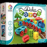 Настольная игра Smart Games Чудо-поезд (Brain Train)