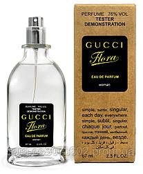 Тестер женский  Gucci Flora by Gucci Eau de Parfum, 67 мл.