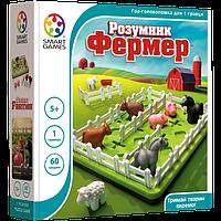 Настольная игра Smart Games Умник Фермер (Smart Farmer)