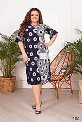 Синее Вечернее Платье с оборкой на рукаве. Размеры 54-62