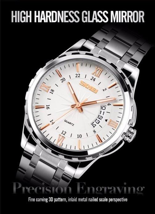 Часы мужские Skmei 9069 три цвета