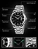 Часы мужские Skmei 9069 три цвета, фото 5